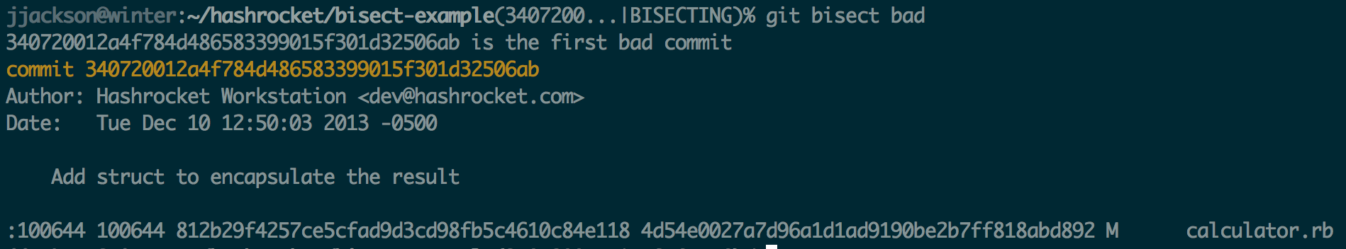 git-bisect-success